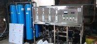 河南郑州国标日产6吨车用尿素设备 31000元