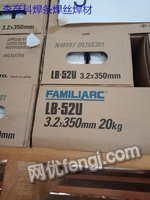 太原回收镍基焊材回收进口镍基焊材回收镍112焊条焊丝