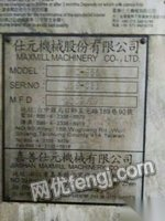 浙江宁波出售数控铣床台湾仕元966机床