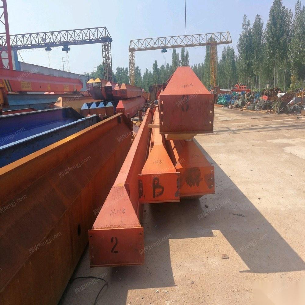 辽宁沈阳出售3吨5吨10吨行车跨度可改!