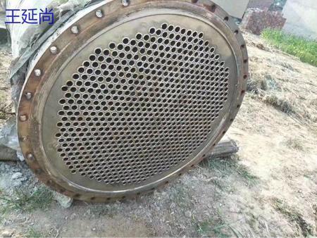 二手冷凝器回收