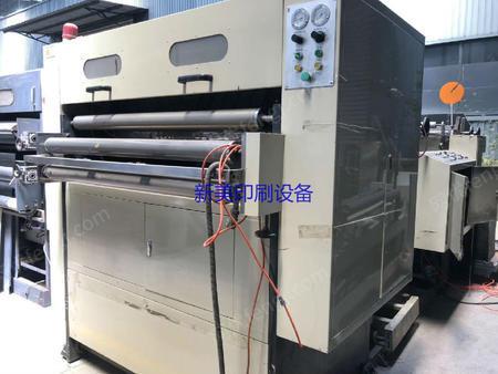 浙江温州出售1台14年诚信1400型滚刀切纸机
