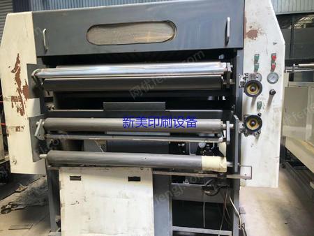 浙江温州出售1台二手大源牌子1400型滚刀切纸机