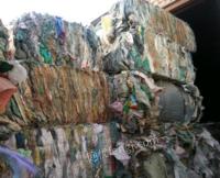 出售杂色编织袋30吨现货