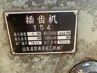 低价出售胶南Y54插齿机