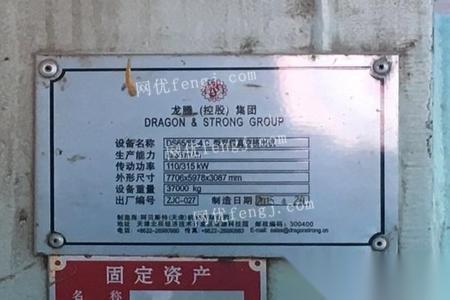 江苏常州 二手15年龙腾DS65/65-40x型砖机全套设备低价转让