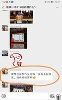 广东广州工厂里正常的油压机出售