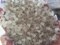 安徽安庆出售200吨再生塑料颗粒电议或面议