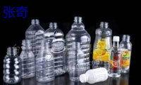 安徽安庆求购200吨通用废塑料电议或面议