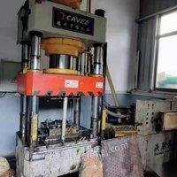 浙江宁波厂家在位生产 现有一台液压机低价处理