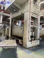 安徽合肥出售1台2000吨二手压力机