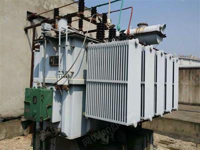 黑龙江收购二手变压器,二手发电机,二手电动机,二手配电柜等电力物资