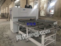 上海出售二手木工设备数控中心吉东五面钻