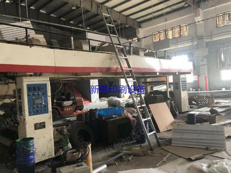 浙江温州出售1台首信1250型涂布复合机