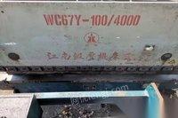 上海宝山区转让折弯机剪板机100吨*4米6*4米