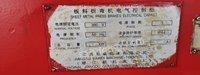 江苏盐城现有一台9成新的板料折弯机出售 40000元