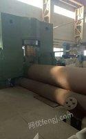 山东聊城在位出售大型卷板机  120乘4米安装在位