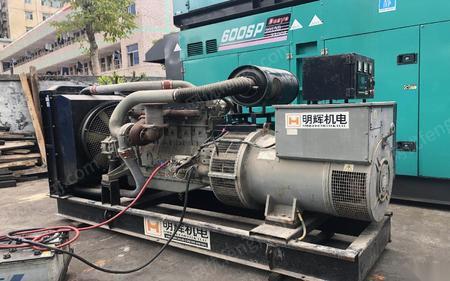 辽宁丹东二手柴油发电机250kw大宇明辉装现货出售