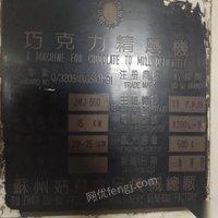 北京顺义区本地出售巧克力生产线,设备齐全,价格不高