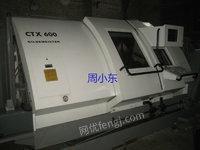 陕西西安出售1台德玛吉CTX600数控车