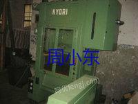 陕西西安出售1台京利高速冲床40吨