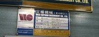 上海青浦区出售一台台湾上光机