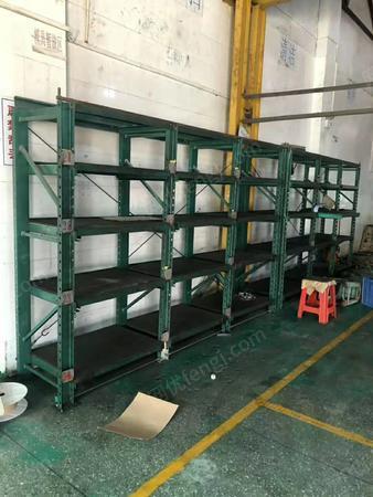 出售工厂设备及工厂模具架、行吊、塑胶等物品