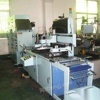 广东广州出售二手盛德立卷对卷丝印机 九成新全自动丝网印刷机