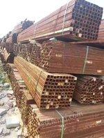 香港天下免费资料大全4*4方管,3.8米长,2.5厚,用过一次,共500吨,武汉提货