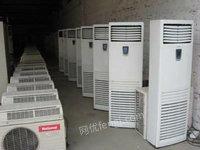 苏州酒店、宾馆、蛋糕房设备,空调、大型中央空调回收