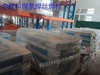 福建回收管道焊条焊丝,回收纤维素管道焊条焊丝