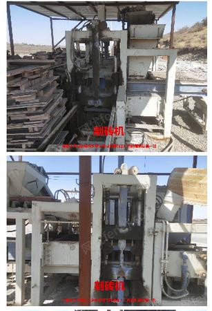 砖加工厂内的制砖机、洗砂机、变压器、水罐等设备一批网络拍卖