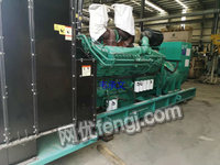 Sale of imported Cummins generator power system,K50GS8,1340KW