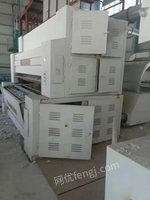 棉业厂出售二手皮清机两台