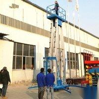 山东济南出售移动剪叉式升降机 高空作业车 曲臂式升降机 链条式