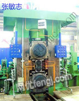 Buy used rolling mills,rolling equipment