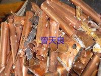 四川成都求购1000吨废铜电议或面议