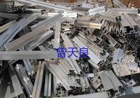四川成都求购1000吨废铝电议或面议