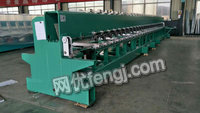 Professional recycling of various embroidery machines