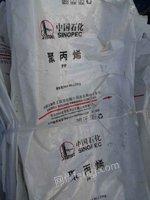 聚丙烯原料袋子出售