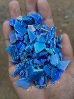 出售蓝色筐子破碎料,现货30吨