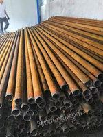 新疆乌鲁木齐收售注册送40彩金钢材,注册送40彩金管材,注册送40彩金扣件