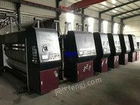 浙江宁波出售1台二手三色印刷开槽模切机