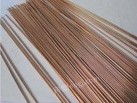 江蘇無錫出售300噸廢鋁線