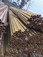 香港天下免费资料大全架子管,1-1.5米,2-2.5米,3-4.5米,6米,3150