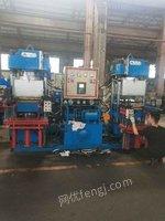 200 tons vacuum vulcanizer