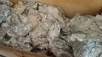 江苏无锡出售60吨废铝电议或面议