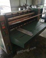 浙江温州出售对裱机,复膜机等设备