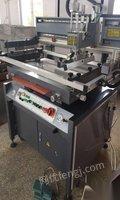 江苏盐城出售丝网印刷机、网印机、丝印机二手99新 15000元