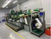 广东东莞出售1台SUPER-320-5二手印刷机械